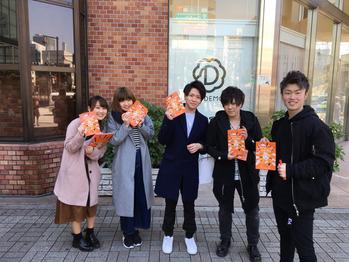亀戸 【新宿 美容室 Ai カラー】_20170403_1