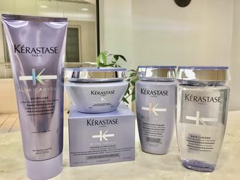 KERASTASE New lineup !_20200229_1
