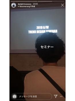今宵は_20191002_1