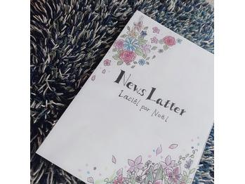 News Letter-ながみね_20200703_1