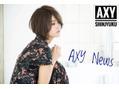 アクシー ヘアーアンドメイク(AXY HAIR&MAKE)AXY新宿本店からお知らせです!