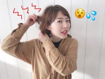 一緒にいれなきゃ損(^_-)-☆_20190224_1