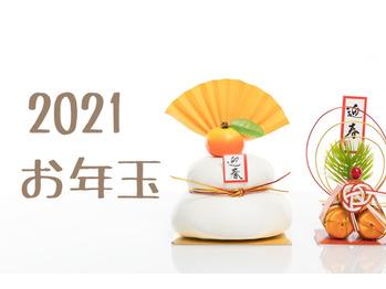 2021_20210102_1