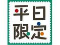 デジタルパーマ+カット+カラー+トリートメント¥12000