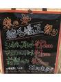 秋のキャンペーン!!!