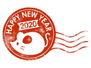 2020年も宜しくお願い致します。_20200104_1