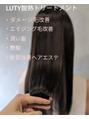 人気のヘアケアトップ2 【担当 澤近】