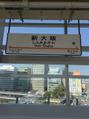 先日に引き続き、今回は大阪で