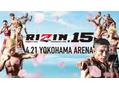 ◇ RIZIN ◇