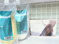紫外線対策!!おすすめのシャンプーをご紹介