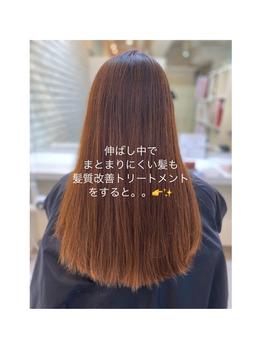 12月は最後に髪をツヤツヤに♪/内田_20201216_1