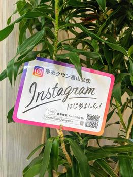 ゆめタウン公式Instagram_20210514_1