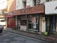 沖縄食べ飲み旅行