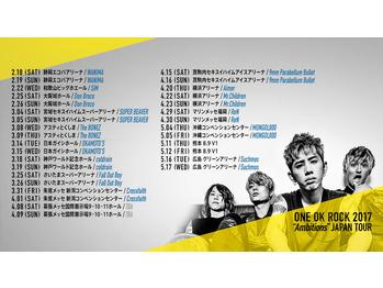 live_20170213_2