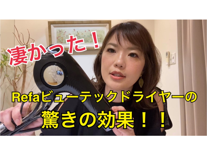 YouTube_20200517_1