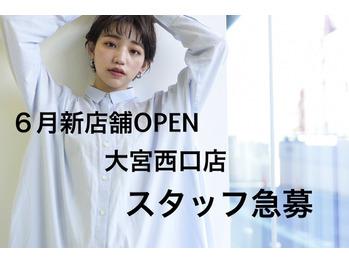 新店オープン!!!_20210321_1