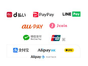 キャッシュレス決済 d払い / PayPay / LINE Pay / au_20210719_1