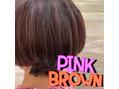 ピンクブラウン