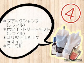 La Fonte福袋3and4☆川村Asami_20201011_2