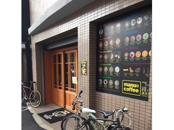 manu coffee★承天寺店_20170304_3