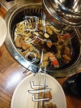 韓国旅行記_20170112_2