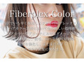 ファイバープレックスカラー Fiberplex Color