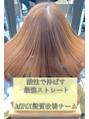 【髪質改善 根岸】梅雨前のストレートパーマ