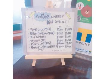 横浜研修とお花見♪_20170409_1