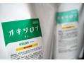大人女性に嬉しいプレミアム2剤を採用☆