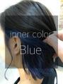 インナーカラー Blue