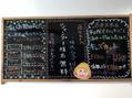 テイルサンパチ(Teil38)【平日限定13時~17時入店】Kidsカット¥1500