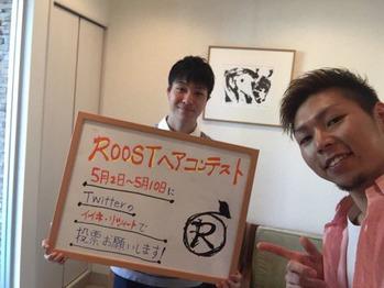 ルーストヘアコンテスト!!結果発表!!_20170524_2