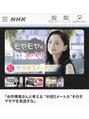 ミンクス 銀座店(MINX)NHK「あさイチ」に菅野久幸 出演