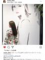 ミンクス 銀座二丁目店(MINX)明日香ママ☆トリートメント+カラーリング