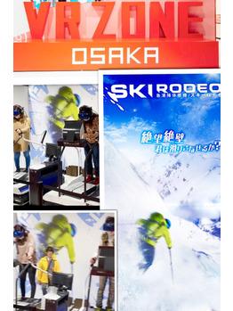 VR zone osaka_20200229_3