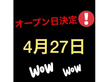 ☆ オープン日決定 ☆
