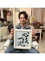 パーフェクトビューティーイチリュウ(perfect beauty ichiryu)株式会社ICHIRYU 3周年
