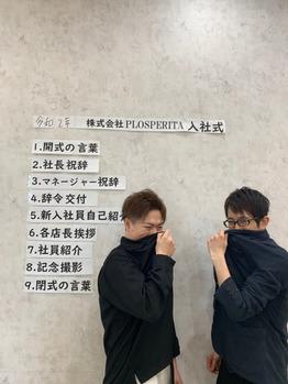 令和2年入社式。川村Asami_20200324_2