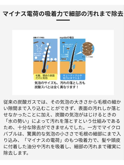 大人気!マイクロバブル!¥1100