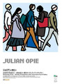 ジュリアンオピー