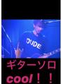続DUDE!!