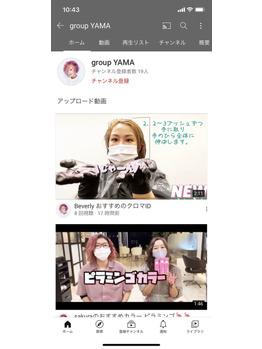 ホームページの動画_20201022_1