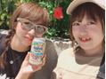 Memories of Okinawa!
