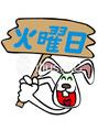 火曜日も営業している美容室♪ 久米川 東村山