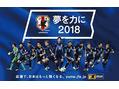 日本大勝利!!!!