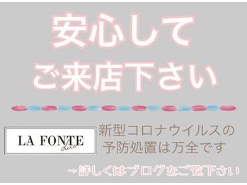 ご安心ください!川村Asami_20200402_1