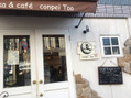 奈良cafe☆