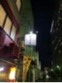 素敵な居酒屋☆