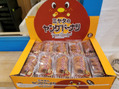錦糸町 美容室 LEPIC  お土産頂きました。