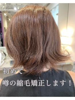 縮毛矯正に不安のある方は是非お任せを☆DAISUKE_20210910_1
